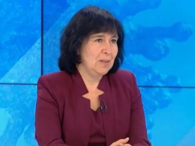 Френско вместо българско финансиране за ваксината срещу COVID-19 на БАН
