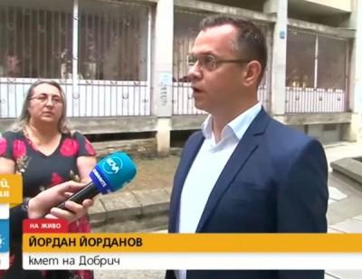 РЗИ - Добрич: Направените от нас предписания не се изпълняваха от болницата
