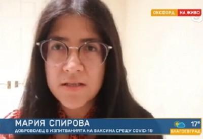 Мария Спирова: Ваксината срещу COVID създава добър имунен отговор и произвежда антитела