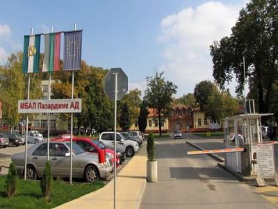 Второ отделение в МБАЛ Пазарджик затваря заради заразен с COVID-19 лекар