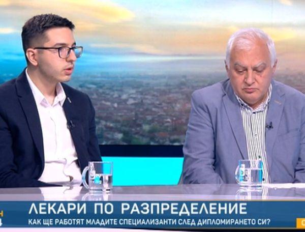 Д-р Росен Радев: Новият ред за специализации на лекарите ще касае около 10-20 специалности