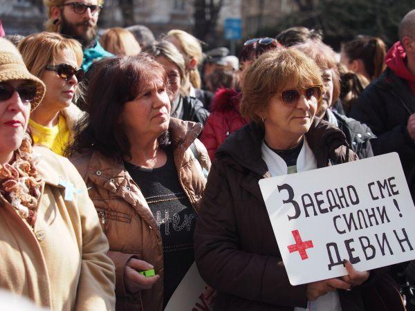 Медицинските сестри готвят нов протест пред НС