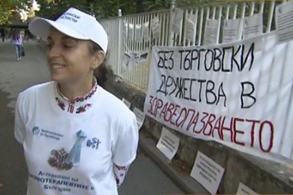 """Протестиращите медицински специалисти искат връщане на системата """"Семашко"""""""