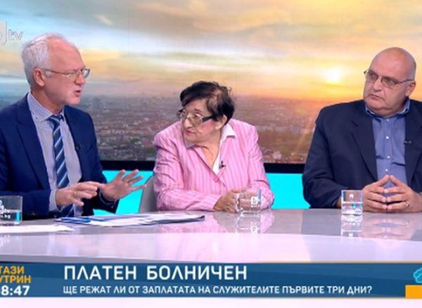 Д-р Николай Брънзалов: Бизнесът не страда заради лекарите