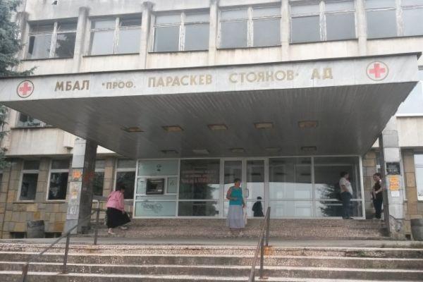 МЗ няма да продава обособени части от болницата в Ловеч