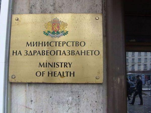 """Дирекция """"Медицински дейности"""" в МЗ ще отговаря за Националната здравна стратегия"""