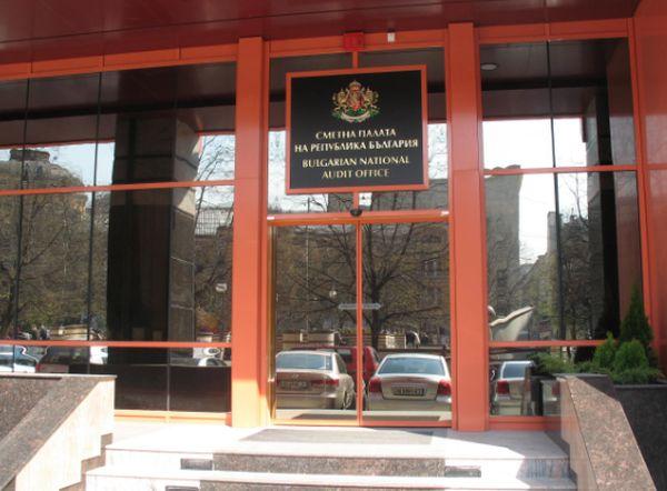 Сметната палата: Само НЗОК плаща на НАП за събирането на здравните вноски