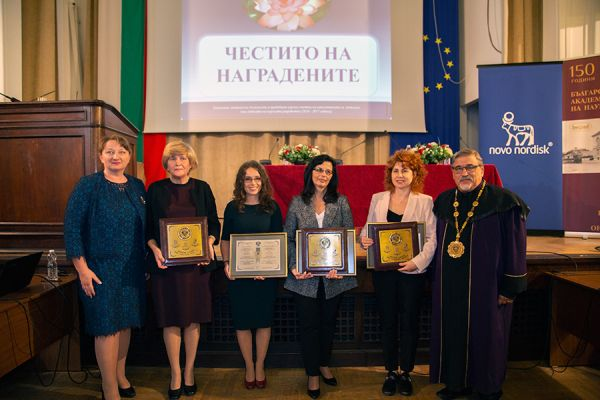 """МУ-София връчи наградите  за най-успешна научна разработка и """"Млад изследовател"""""""