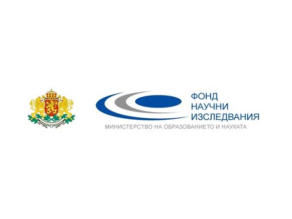 """Проекти в областите """"Здраве"""" и """"Нанотехнологии"""" до 150 000 лв. ще финансира ФНИ"""