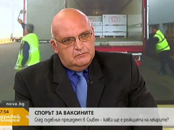 Д-р Николай Брънзалов: Съдът не е взел под внимание нито едно лекарско мнение