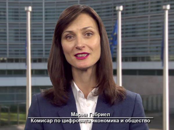 "Еврокомисар Мария Габриел поздрави ""Александровска"" болница по случай годишнината й"