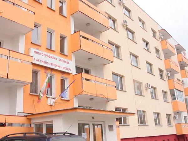 Д-р Илияна Михайлова напуска поста управител на МБАЛ-Мездра