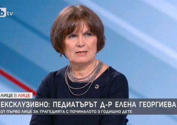 Д-р Георгиева: Не системата уби 3-годишният Александър, а заболяването