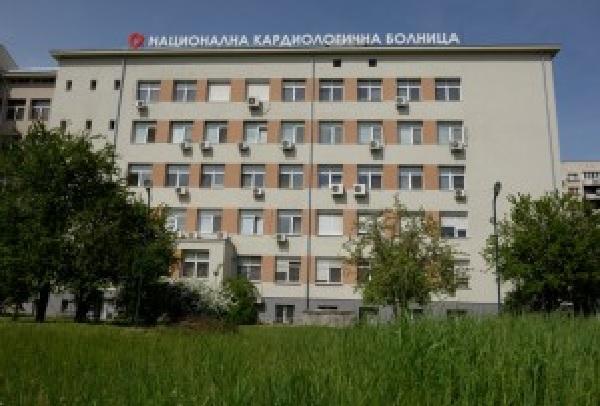 Росен Петков е новият директор на НКБ (Обновена)