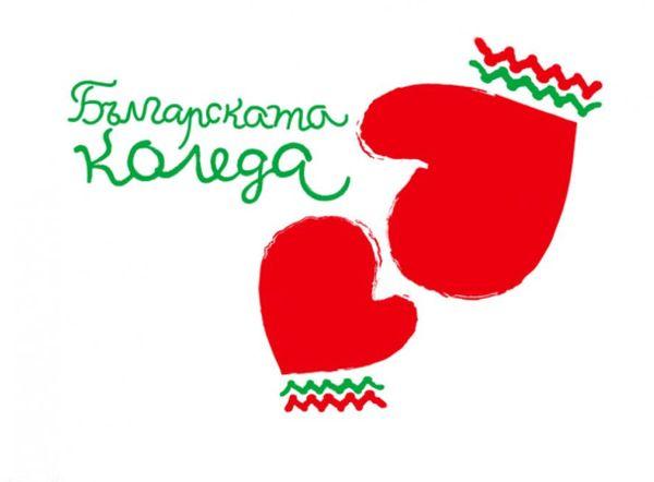 """Президентът Румен Радев ще обяви началото на """"Българската Коледа"""" във Варна"""