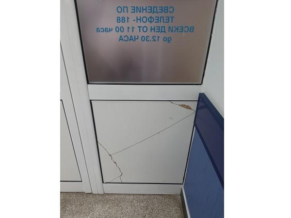 """Брутално нападение над лекари и сестри в """"Св. Анна""""-София"""