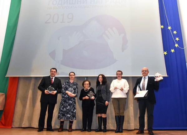 Zdrave.net с награда за принос в здравеопазването от Българската педиатрична асоциация