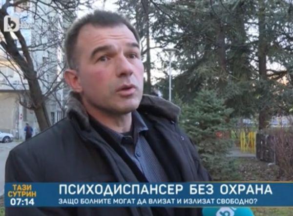 Д-р Иван Добринов: Психиатричната болница в Раднево работи без охрана, няма и ограда
