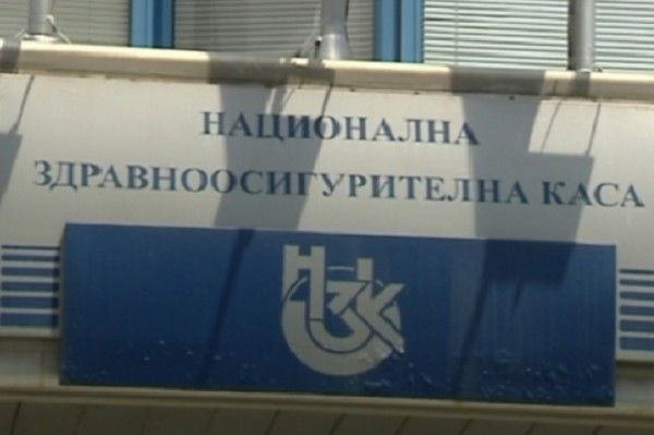 """""""Информационно обслужване"""" поема IT дейността на НЗОК срещу 16 млн. лв."""