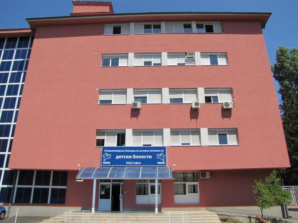 Неправителствена организация подава ръка на столичната педиатрия