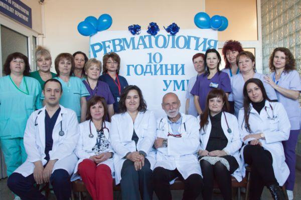 Четирима млади специалисти започват работа в УМБАЛ - Бургас