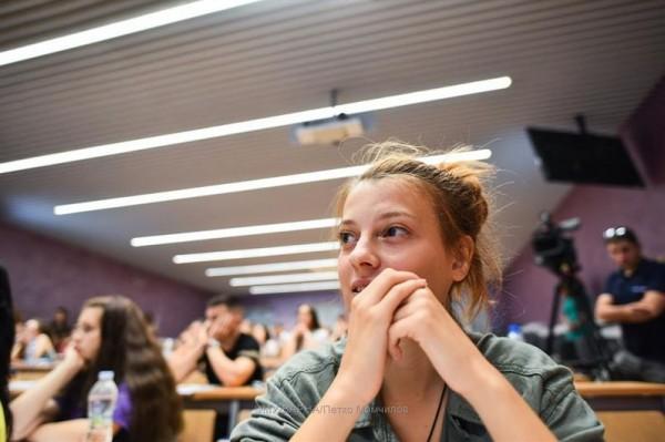Университетската франкофонска агенция обяви стажантски стипендии