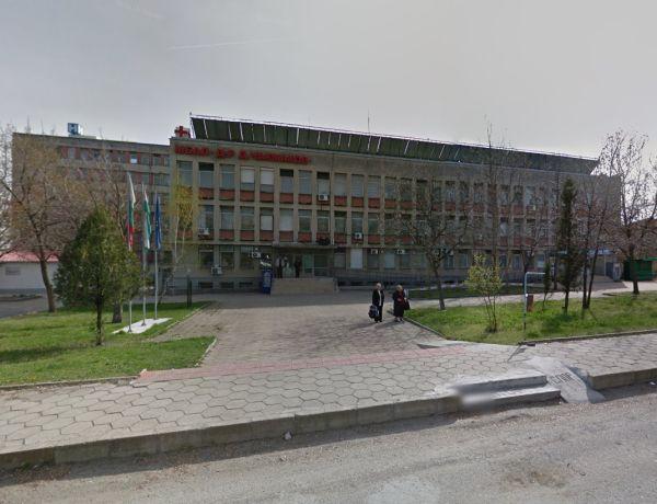Болницата в Раднево остава без управител, бъдещето й е неясно