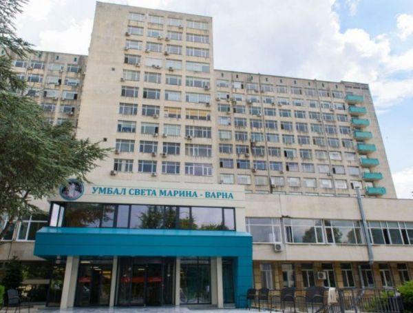 """УМБАЛ """"Св. Марина"""" обявява дарителска сметка"""