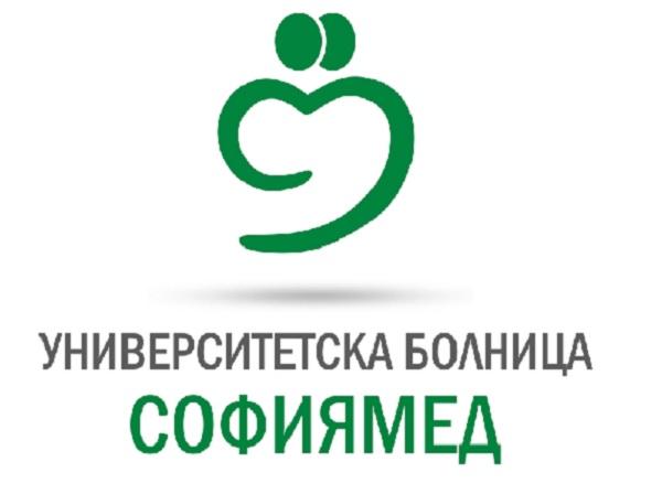 """Изписаха Кирил Домусчиев от """"Софиямед"""""""