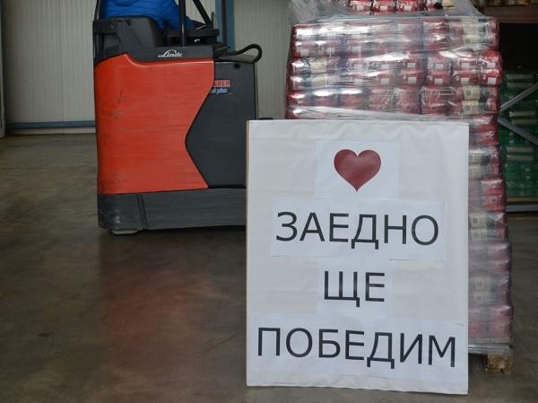 """3 тона продукти, дарени на кампанията """"За героите в бяло"""""""