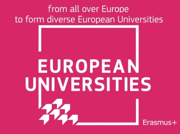 МУ-София става част от Европейски университет от ново поколение