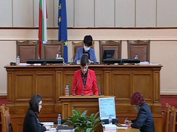 Депутатите решиха: Лица, които нямат близки роднини, няма да бъдат донори