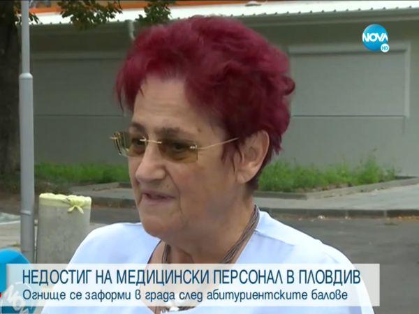 "Недостиг на персонал в инфекциозната клиника на УМБАЛ ""Св. Георги"" в Пловдив"