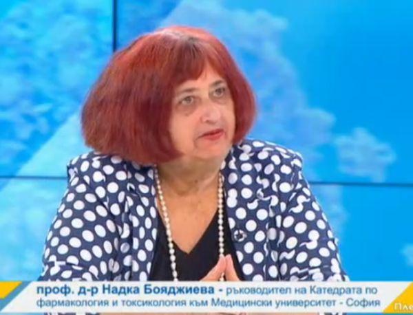 Проф. Бояджиева: През есента ще имаме българска ваксина, готова за тестване върху доброволци