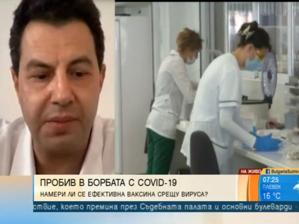 Проф. Хайрабедян: Имунитетът срещу COVID-19, получен при имунизация, ще е по-устойчив от естествения