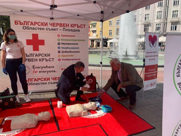Община Пловдив монтира дефибрилатори на 8 обществени места в града