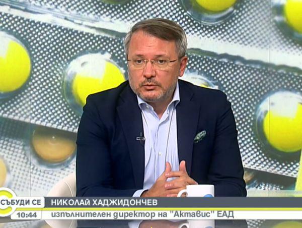Николай Хаджидончев: Недостиг на лекарства няма да има