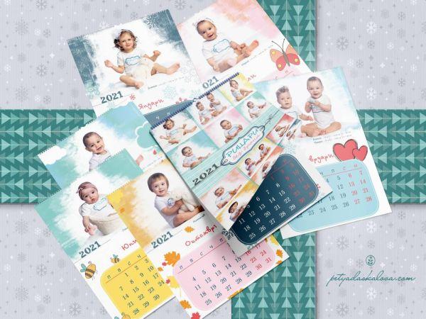 14 родени преждевременно бебета станаха модели в благотворителния календар на УМБАЛ Бургас