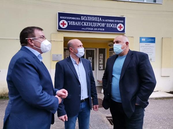 Борисов: Убеден съм, че здравните власти ще организират ваксинация за пример (обновена)