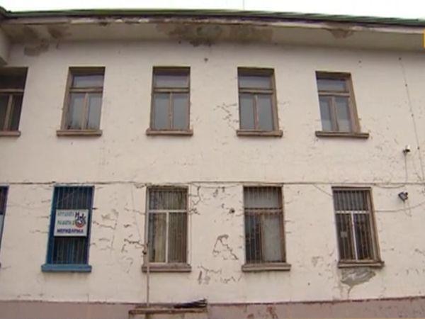 Медицински център в столицата е пред закриване заради рушаща се сграда и липса на персонал
