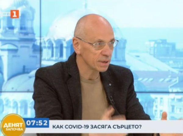 Доц. Марчев: Инфарктите, които усложняват COVID, са по-лоши от тези преди COVID