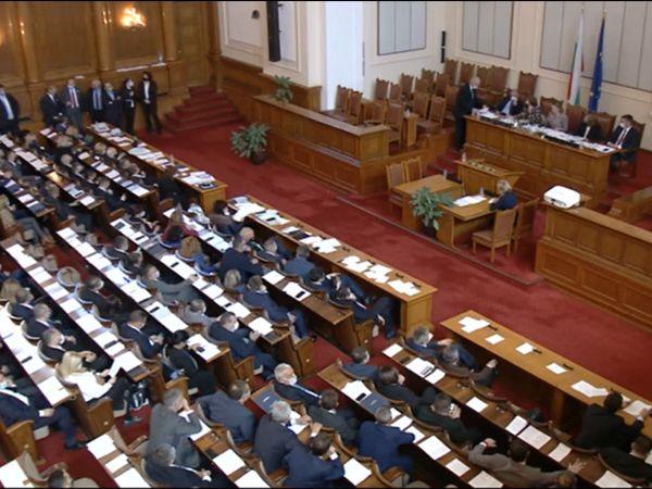 Четири парламентарни групи с остра реакция за закриването на НОЩ