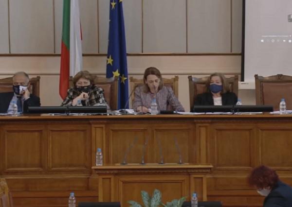 Парламентът ще проверява плащанията за COVID и ще прави ревизия на НЗОК за 10 години назад