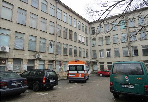 Преобразуват отделение в МБАЛ-Преслав заради изискванията за COVID-сектор