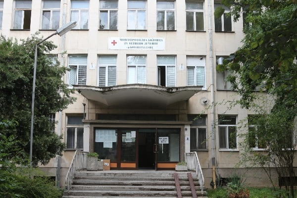 Обявяват нов конкурс за управител на МБАЛ Ботевград