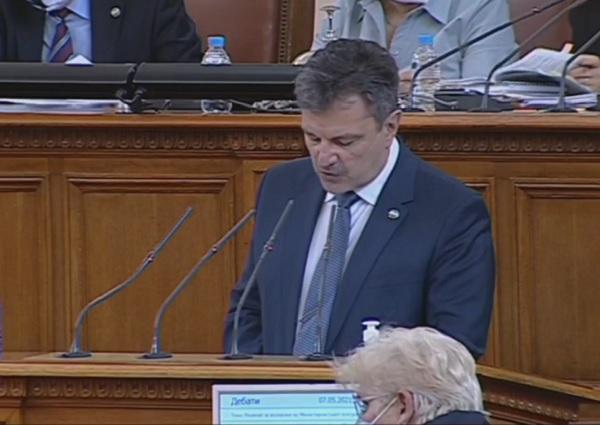 Окончателно: Парламентът отхвърли