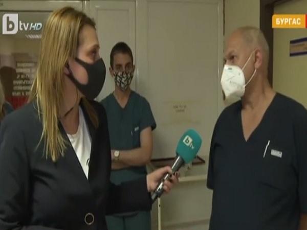 Медици от УМБАЛ-Бургас сигнализираха, че агресия над тях не се разследва