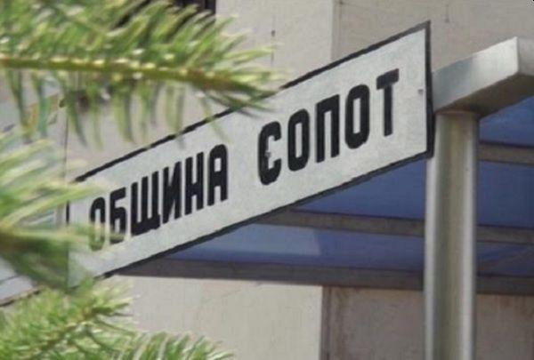 Няма желаещи да управляват болницата в Сопот