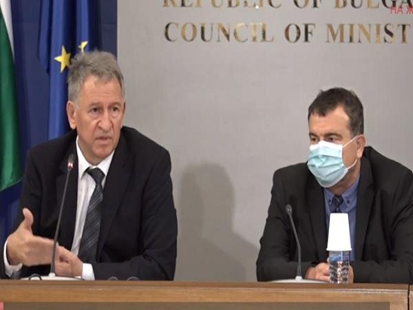 Д-р Кацаров сменя ръководството на
