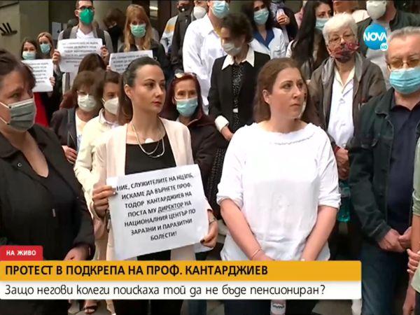 Протестът срещу пенсионирането на проф. Кантарджиев продължава